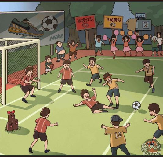 中国式班主任第13关通关技巧 足球赛攻略