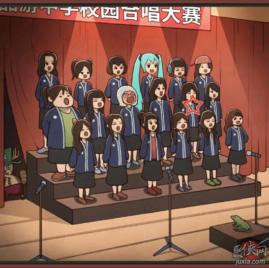 中国式班主任第14关通关技巧 合唱比赛攻略