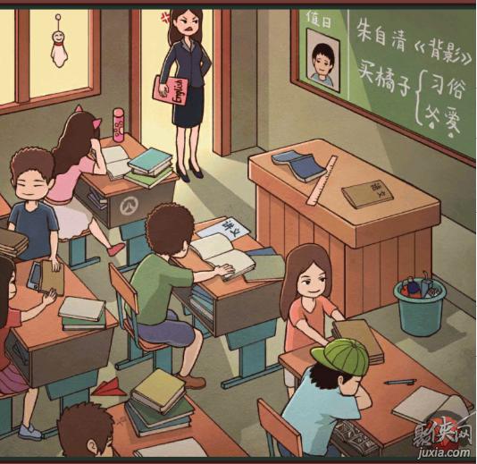 中国式班主任第16关通关技巧 值日生攻略