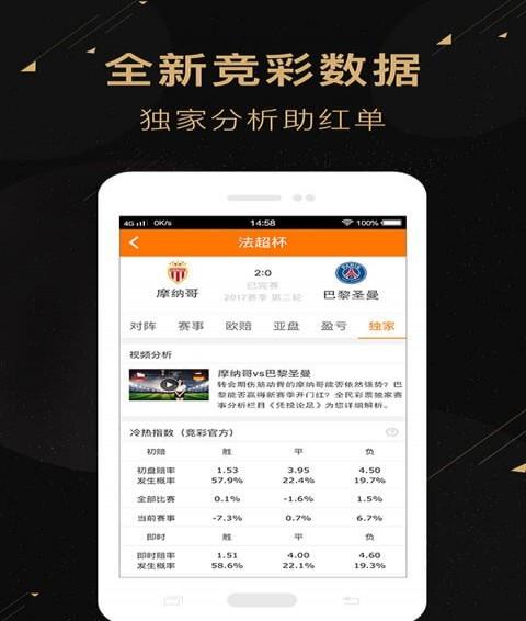 全民智投app
