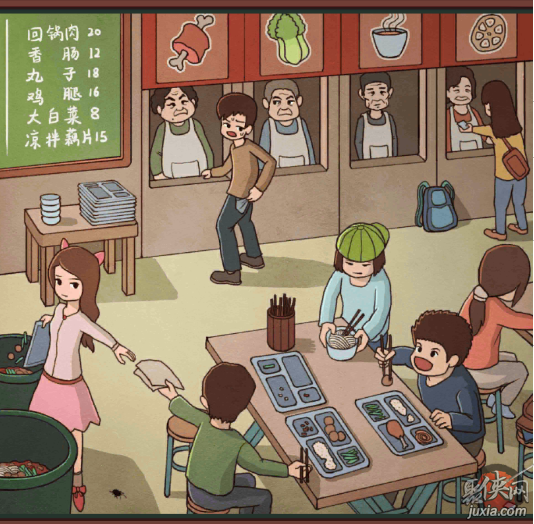 中国式班主任第19关通关技巧 食堂攻略