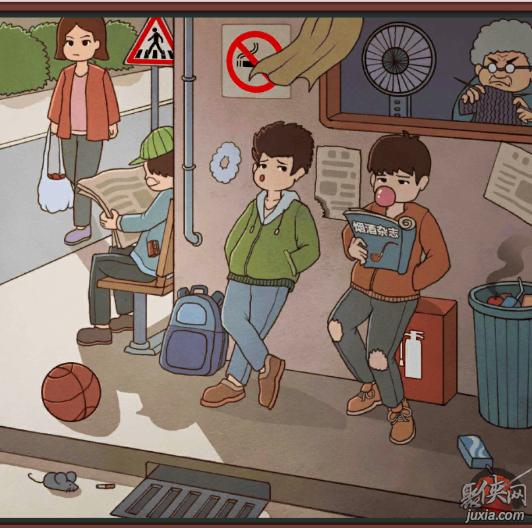 中国式班主任第20关通关技巧 抽烟攻略