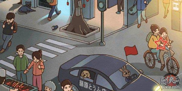 中国式班主任第22关通关技巧 放学攻略