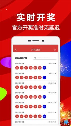 335彩票app