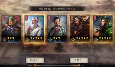 三国志战略版S2魏骑阵容 魏骑阵容打法详解