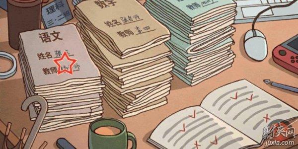 中国式班主任第27关交作业攻略 第27关玩法