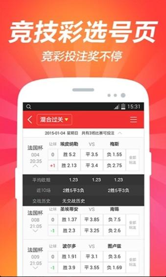 大地网投app