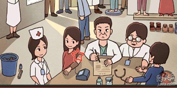 中国式班主任第42关学校体检攻略 第42关玩法