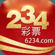 234彩票app官网下载