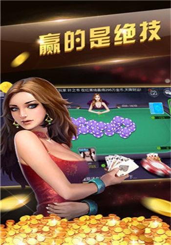 欢乐谷棋牌游戏