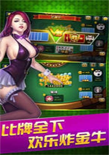 欢乐谷棋牌游戏截图