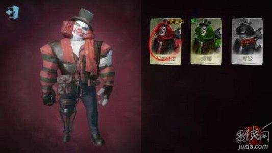 第五人格小丑天赋加点攻略