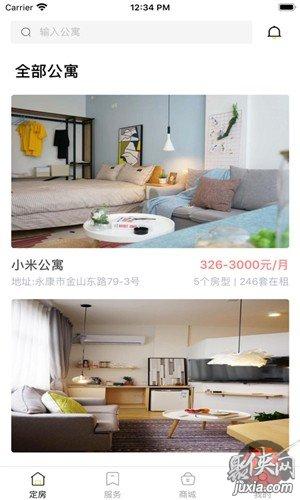 8901公寓
