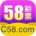 58彩票网安卓版