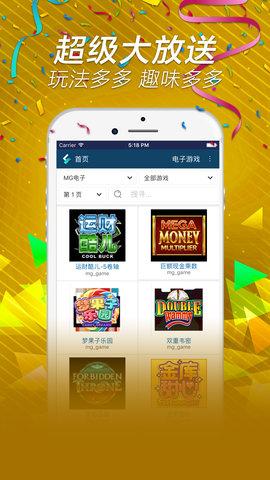 cc彩票app