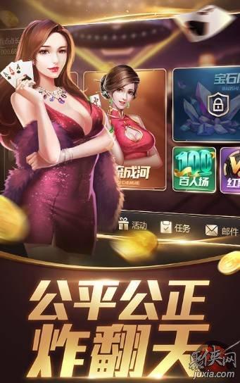 北斗棋牌官网下载