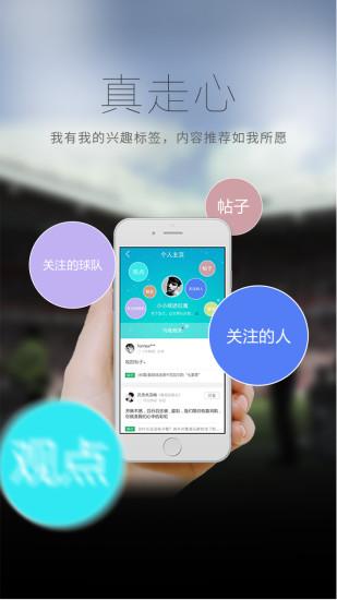 彩神pk10免费计划