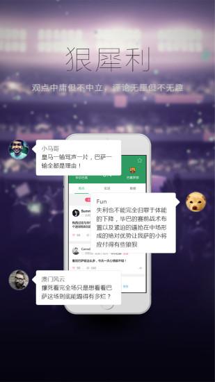 彩神pk10免费计划截图