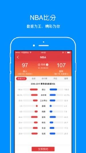 彩票天下app
