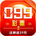 099彩票安卓版