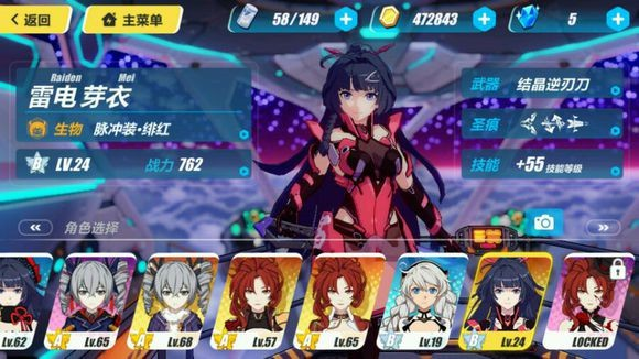 崩坏3女武神排名 2020最强女武神