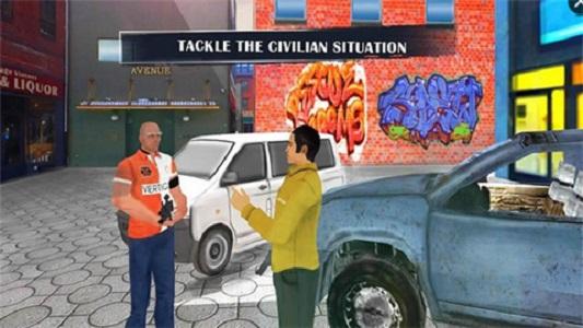 抢劫犯罪小组截图