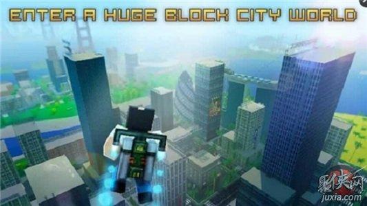新像素城市战争
