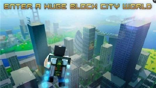 新像素城市战争截图