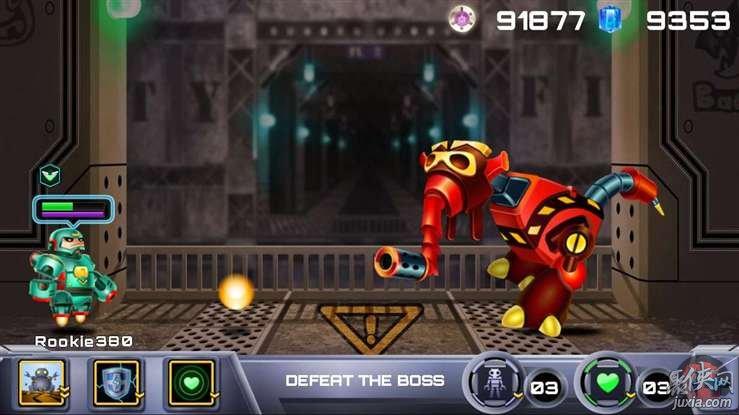 机器人:首次遭遇