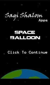 太空气球截图