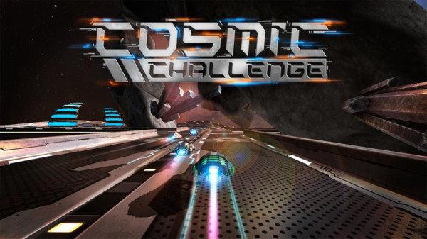 宇宙挑战赛截图