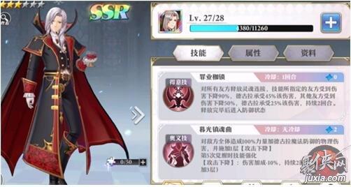 启源女神强势ssr排行榜 ssr节奏榜