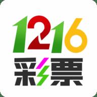 1216彩票官方版