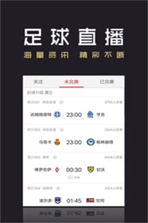 U9彩票官方版截图