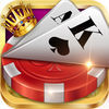 皇后棋牌手机版