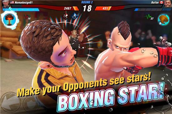 拳击之星截图