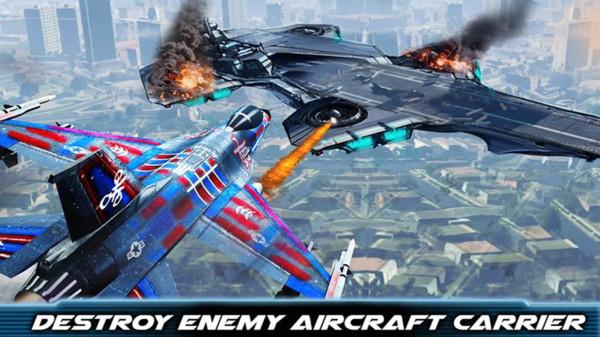 空中机器人战斗机截图