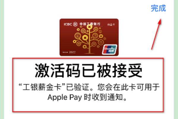 apple pay卡片无效怎么办_applepay无效卡