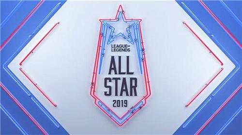 LOL2019全明星赛时间表 2019赛程安排