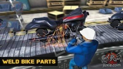 机车制造厂