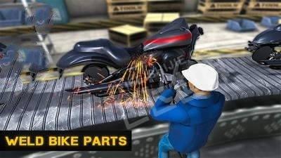 机车制造厂截图