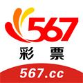 567彩票软件