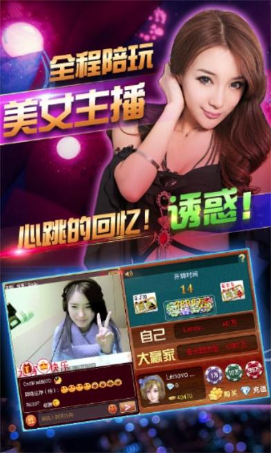 game850土豪版2