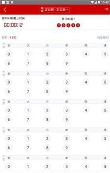 盈盈彩官网版