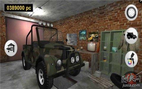 俄罗斯SUV