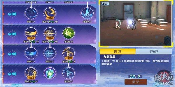 猎人手游中战斗舞者如何加点 战斗舞者特性介绍
