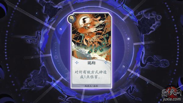 阴阳师百闻牌鸩卡组怎么搭配 鸩卡组搭配攻略