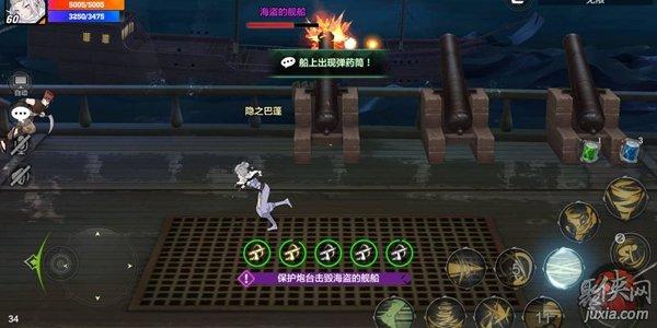 猎人手游大海战副本如何玩 大海战副本玩法技巧攻略