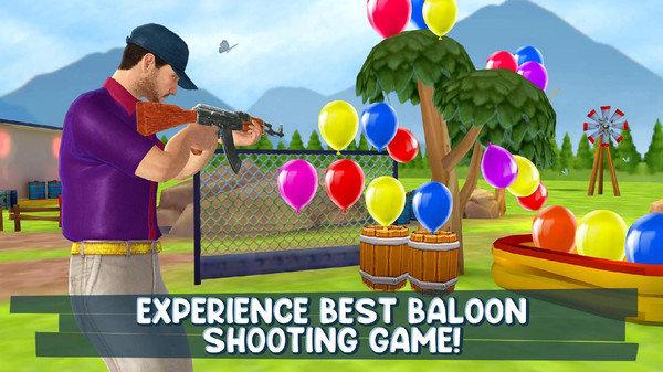 射击气球模拟器截图