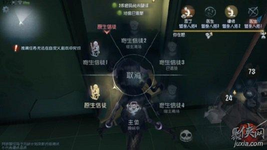 第五人格梦之女巫伊德海拉攻略与玩法